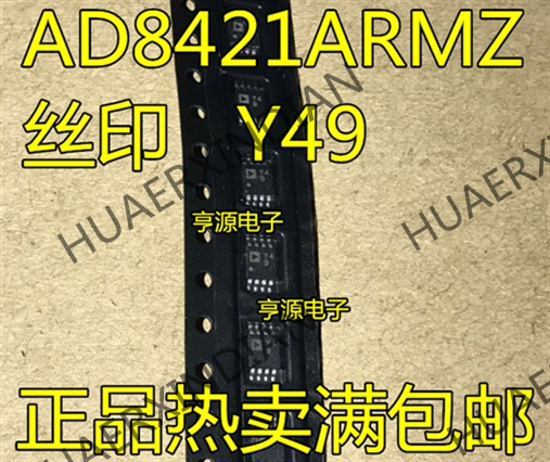 5PCS AD8421ARMZ AD8421AR <font><b>AD8421</b></font> Y49 new in stock image