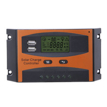 MPPT Solar Charge Controller Automatic Identification 12/24V Panel Regulator 20A Charger