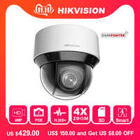 Hikvision oscuro luchador cámara de vigilancia de vídeo DS-2DE4A404IW-DE 4MP 4X 2,8-12-12mm domo PTZ cámara IP H.265 + Digital Defog