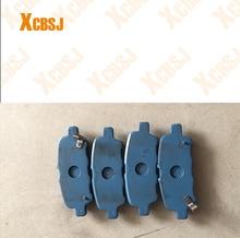 Задние тормозные колодки для Nissan Infiniti FX35 OEM D4060 1MB0A D4060-1MB0A