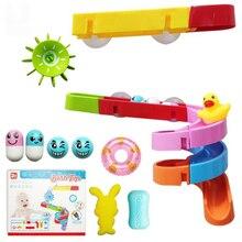 Игрушки для ванны водные горки трек Игрушки водный шар палка к стене ванна для малышей DIY подарок для детей спрей для воды и колеса игрушки