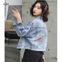 2019 Autumn Long Sleeve Denim Jacket Embroidery Cowboy Loose Coat Female Denim Jean Jacket Women Streetwear Boyfriend Denim Coat