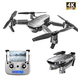 SG907 GPS Drone with Camera 4K 5G Wifi RC Quadcopter Optical Flow Foldable Mini Dron 1080P HD Camera Drone VS E520S E58 XS812(China)