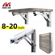 2PCS 8-20 Inch Stainless Steel Folding Bracket Support Heavy Duty Wall Hanging Frame DIY Fold Table Shelving Furniture Hardware