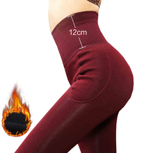 LANGSHA damskie legginsy ciepłe spodnie zimowe 12CM wysoka wyszczuplająca talia zagęścić dobra gumka damskie ciepłe aksamitne urządzenie do modelowania sylwetki legginsy