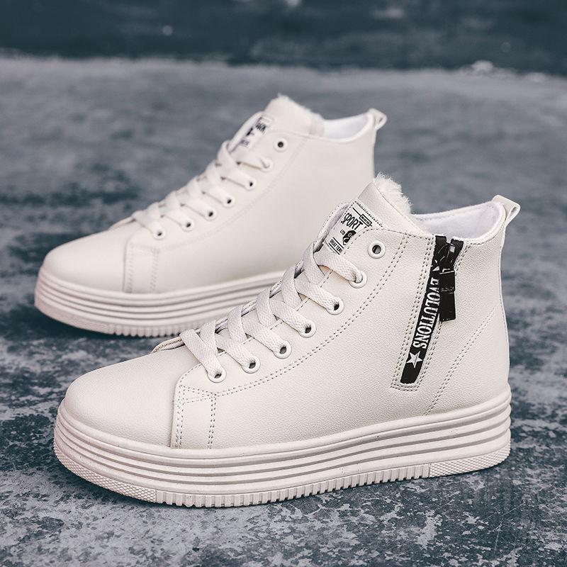 Autumn and winter women's shoes plus velvet thick warm cotton shoes short tube women's boots female students wild Korean version