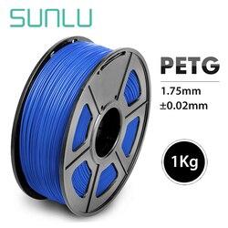 SUNLU PETG Filament 1.75mm 1KG 3d Printer Plastic PETG Filament  Dimensional Accuracy +/-0.02MM 3d Printing Materials