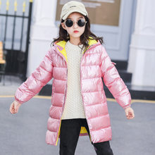 2019 winter new 3-13 year old girl clothes smooth silver boy long coat children winter down jacket children hooded parka(China)