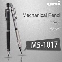 Japan UNI M5 1017 Kuru Toga lápices mecánicos de Metal para pintar bocetos, lápiz de rotación automática, Punta constante de escritura de 0,5mm