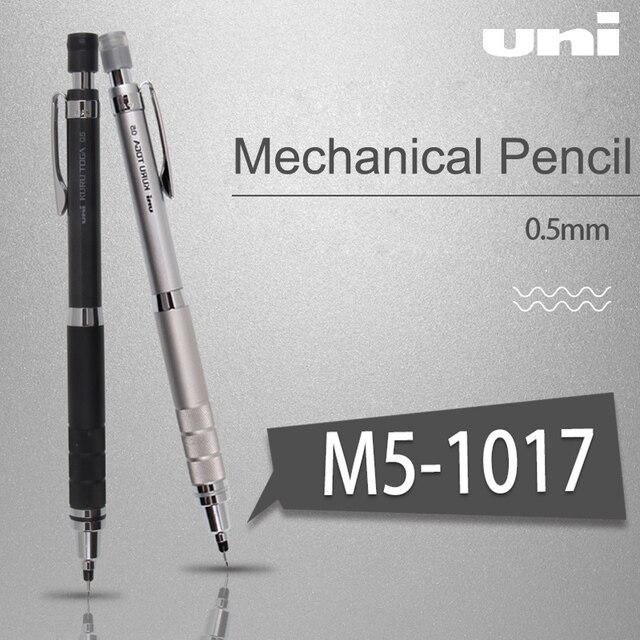 اليابان UNI M5 1017 Kuru Toga أقلام رصاص ميكانيكية معدنية رسم التلقائي دوران قلم رصاص 0.5 مللي متر الكتابة ثابت الرصاص
