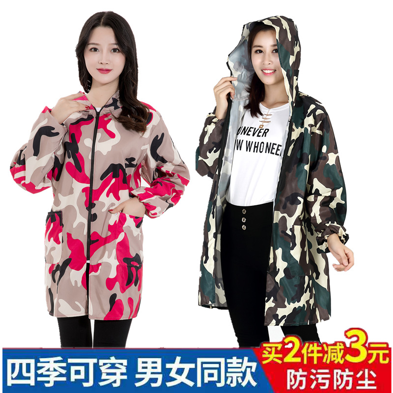 Korean-style Long Sleeve Adult Overclothes Work Clothes Camouflage Work Clothes Waterproof Oil Resistant Domestic Cleaning Prote