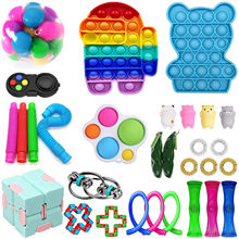 21/30Pcs Fidget Brinquedo Set Barato Sensorial Fidget Brinquedos Pacote para As Crianças ou Adultos Brinquedo Descompressão brinquedos pack антистресс fidjets Quente