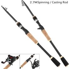 2.7m Simulation Wood Grain 7 Section Carbon Fiber Lure Fishing Rod Ultra Light Spinning / Casting Poles