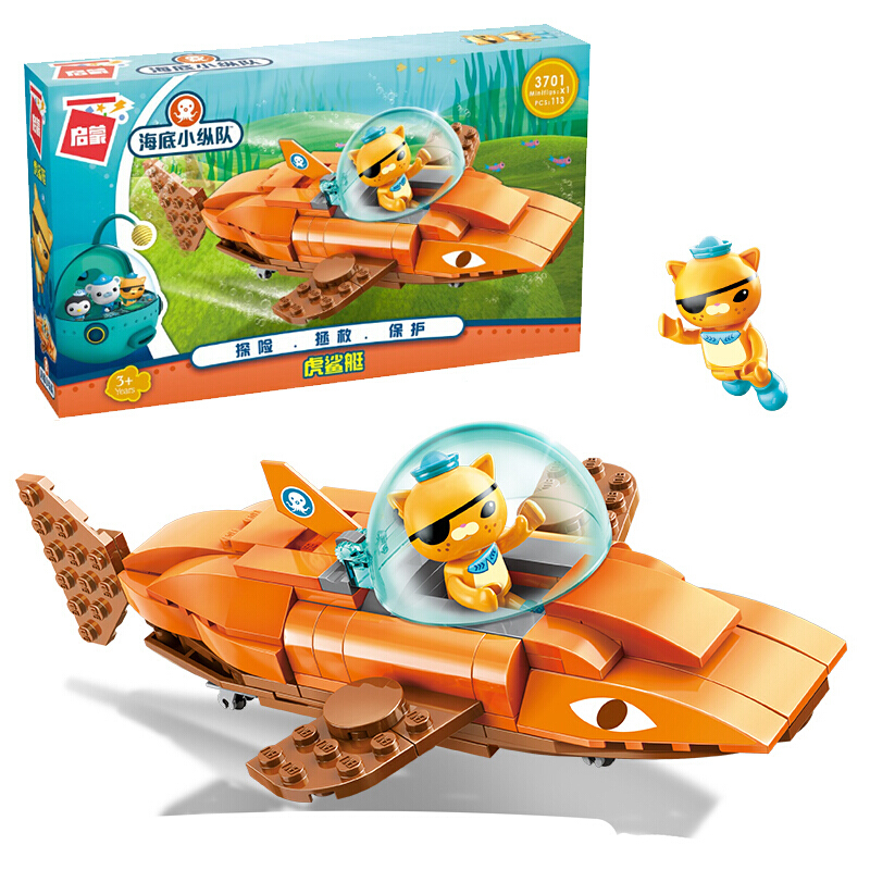 <font><b>Octonauts</b></font> narwhal ship boat ship set submarine building <font><b>block</b></font> <font><b>toy</b></font> puzzle DIY assembly ship particle building <font><b>block</b></font> child's <font><b>toys</b></font> image