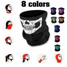 Unseamed многофункциональная Повязка На Голову Череп Бандана шлем шеи маска для лица термо-шарф Хэллоуин реквизит