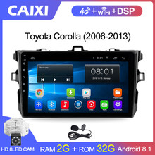 9 Inch 2din Android8.1 Autoradio Multimedia Speler Voor Toyota Corolla E140/150 2008 2009 2010 2011 2012 2013 stereo Navigatie(China)