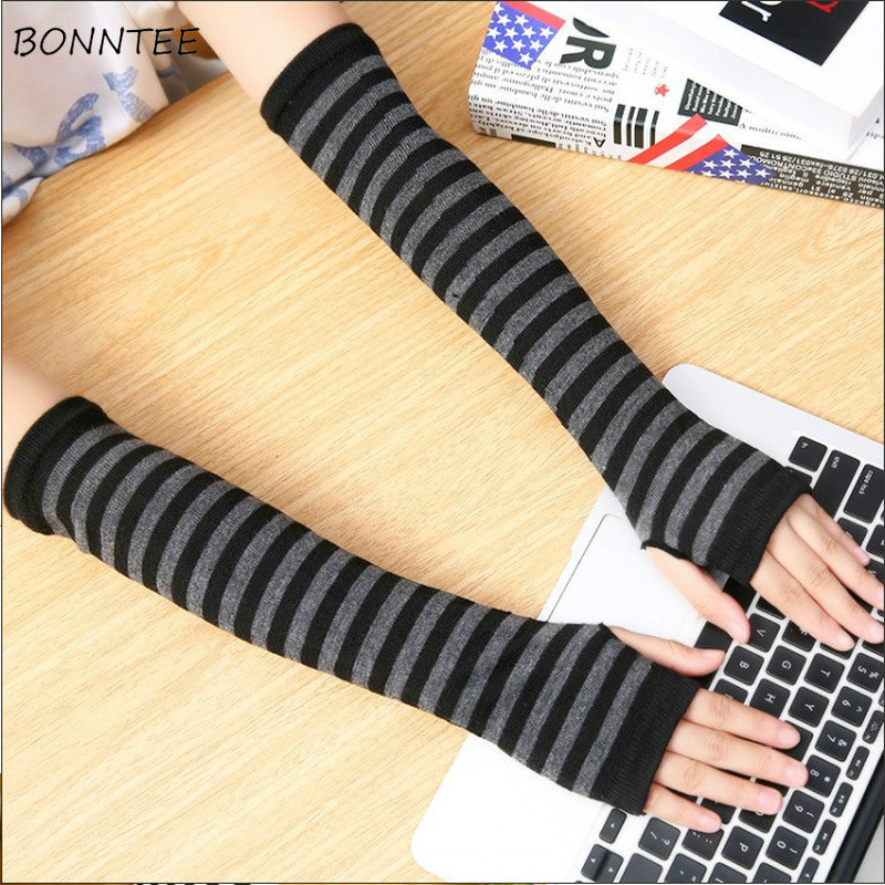 Arm Warmers Women Basic Keep Warm Knitted Top Quality Hot Sale Womens Fashionable Simple All Match Elastic Chic Striped Autumn