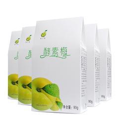 Détoxification claire, Enzyme prune décontracté Fruit prune, filet amincissant, 7 pièces d'acné, détoxification claire H0G2