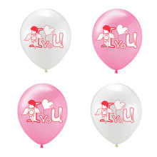 12inch Valentine Day Latex Balloon Cupid Love Balloon Wedding Party Decoration Mariage Anniversaire Decoration Party Supplies
