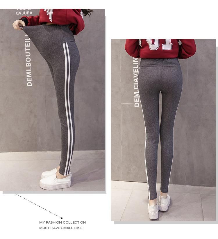 Casual listrado lado leggings para grávidas calças