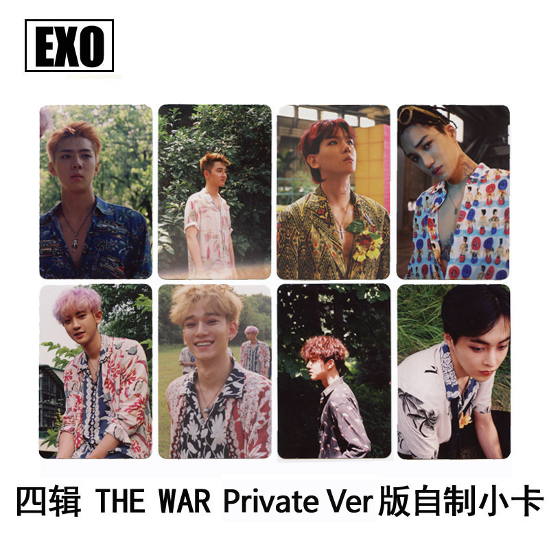 8pcs/set Kpop EXO Signature Photocard THE WAR Private Album Photo Card For Fans Collections EXO Kpop HD Clear High Quality