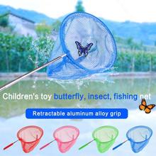 Fidget Toys Children Fishing Playing  The Water Props Fishing Toys Retractable And Catching Butterflies Dragonflies Summer
