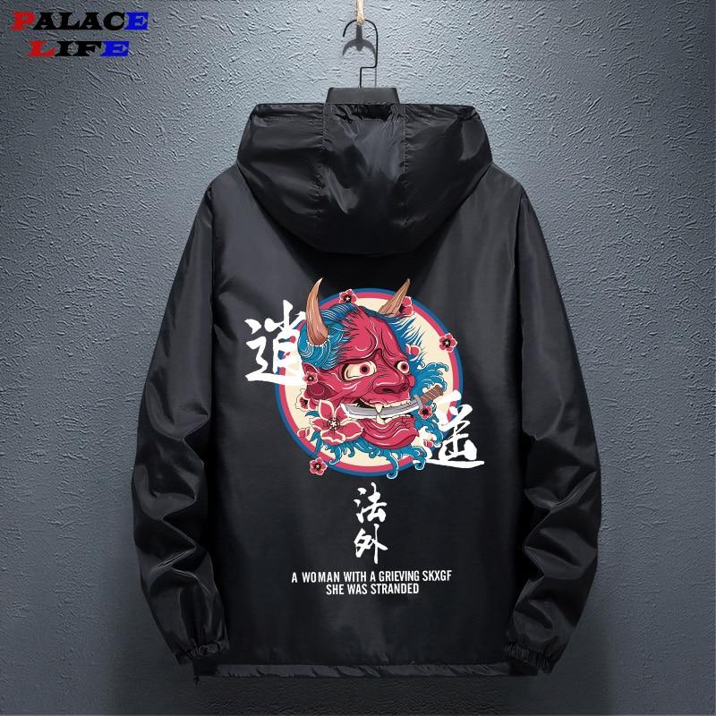 Autumn Summer Lightweight Windbreaker Coat Ghost Chinese Charater Streetwear Hooded Skin Jackets Men Hip Hop Sunscreen Jacket
