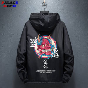 Windbreaker Coat Skin-Jackets Hooded Lightweight Streetwear Hip-Hop Charater Autumn Men