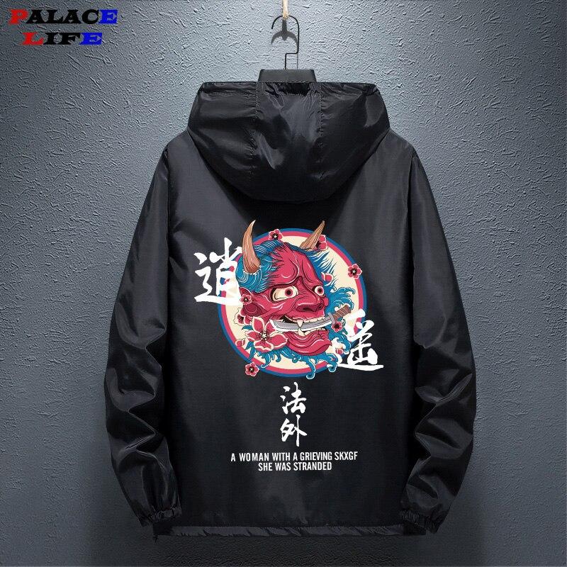Men Fashion Hip Hop Windbreaker Jackets Japanese Casual Hooded Jackets Streetwear Men Women Loose  Harajuku Devil Coat Male