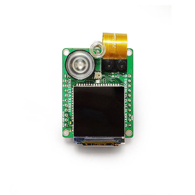 Sipeed MF1 AI+IoT Offline Living Live Face Recognition Module Contains the Firmware