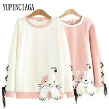 Women's Cat Embroidery Hoodies Sweatshirt Long Sleeve O-Neck