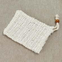 Многоразовая моющаяся Массажная Губка на шнурке мешок для мыла