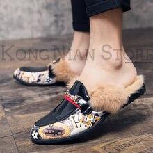 2020 зимние мюли; Модная мужская обувь; Цвет белый; Нескользящие