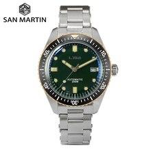 サンマーティンダイビングメンズ腕時計ビジネス自動ステンレス鋼回転ブロンズベゼルサファイアスーパー発光防水 200 メートル