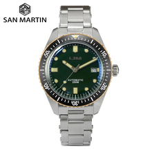 San Martin nurkowanie mężczyźni zegarek biznes automatyczny stal nierdzewna obrotowy brąz Bezel Sapphire Super Luminous wodoodporny 200M