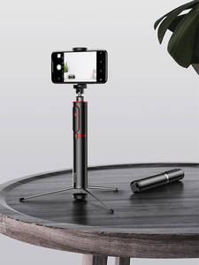 Baseus Camera Tripod Selfie-Stick Smart-Phone Huawei Bluetooth Remote Handheld Android