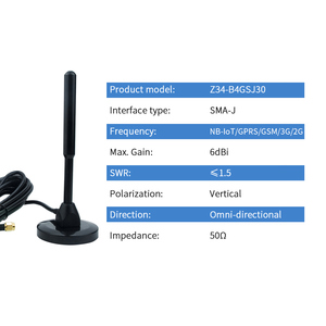 Image 2 - NB GSM 3 グラムアンテナ磁気銅 Wifi アンテナオムニ SMA オス自動車 Antena NB DTU リピータ空中 TXGN TB 300