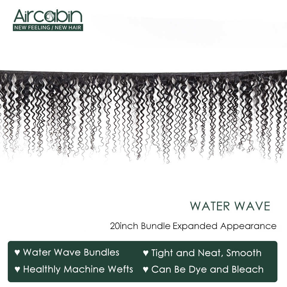 Aircabin Brazilian Remy Hair Water Wave Bundles With Closure Natural Color Double Weft Bundles Extension With Swiss Lace Closure