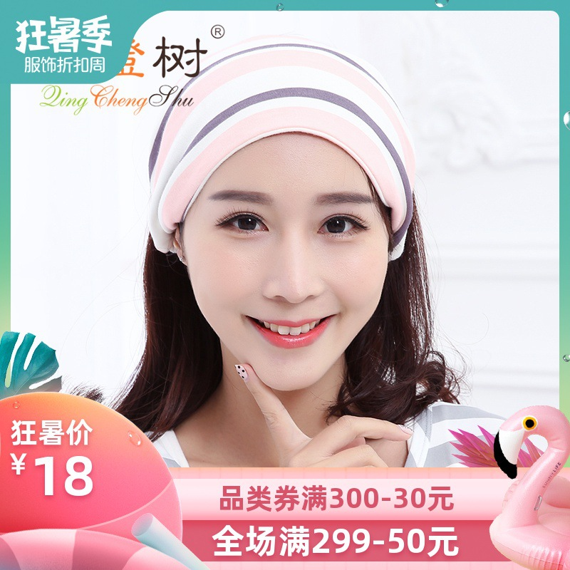 Confinement Cap Summer Thin Section Cotton Maternal Headscarf-Style Windproof Hat Time Of Childbirth Pregnant Women Without Brim