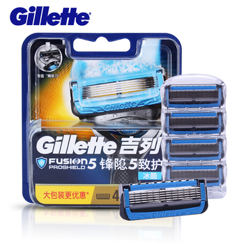 Gillette Fusion Proshield Razor Blade For Men Shaver Blades With Cooling Beard Shaving Razors Blades 4Pcs Machine for Shaving 1