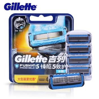 Gillette Fusion Proshield Razor Blade For Men Shaver Blades With Cooling Beard Shaving Razors Blades 4Pcs Machine for Shaving 1