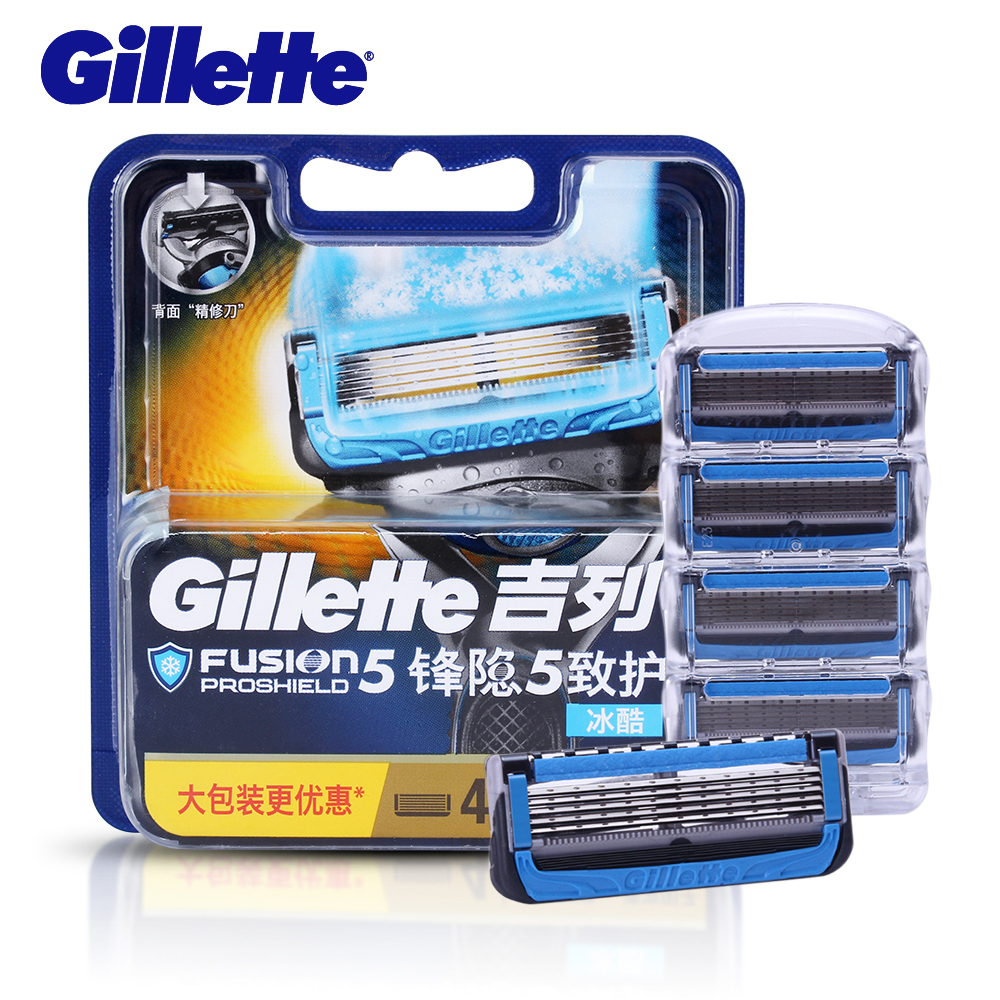 Gillette Fusion Proshield Razor Blade For Men Shaver Blades With Cooling Beard Shaving Razors Blades 4Pcs Machine For Shaving