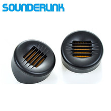 2PCS/lot Sounderlink High end car audio speaker tweeter driver Air motion transformer tweeter AMT material DIY