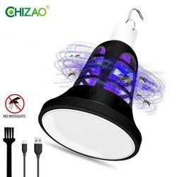 CHIZAO lampa led do moskitiery E26 E27 USB 220V 110V kryty odkryty do zabijania owadów żarówka do domu ogród Camping dzieci