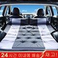 Auto Aufblasbare Bett SUV Auto Matratze Hinten Reihe Auto Reise Schlafen Pad Off-road Air Bett Camping Matte Air matratze Auto Zubehör