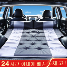 Car Inflatable Bed SUV Car Mattress Rear Row Car Travel Sleeping Pad Off-road Air Bed Camping Mat Air Mattress Auto Accessories dhl free shipping suv car back seat cover car air mattress travel bed inflatable mattress air bed inflatable car bed