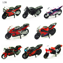Motorcycle Mini Model Toy 1/50 Ratio Eight Different Styles For One Pack Sand Table Layout ABS Plastic Diorama Decoration Gift