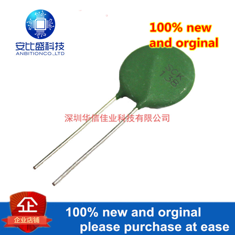 5pcs 100% New And Orginal Thermistor SCK20138MSY (SCK138) Diameter 20MM 13R 8A In Stock