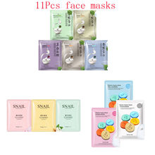 11Pcs mixed Silk protein snail essence vitamin Face Mask extraction Moisturizing Whitening Anti-Aging Facial Masks skin care