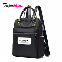 Toposhine Oxford Women Backpacks  Soft Backpack Small Girl School Bag Top Quality 4 Color Lady Travel Drop Ship